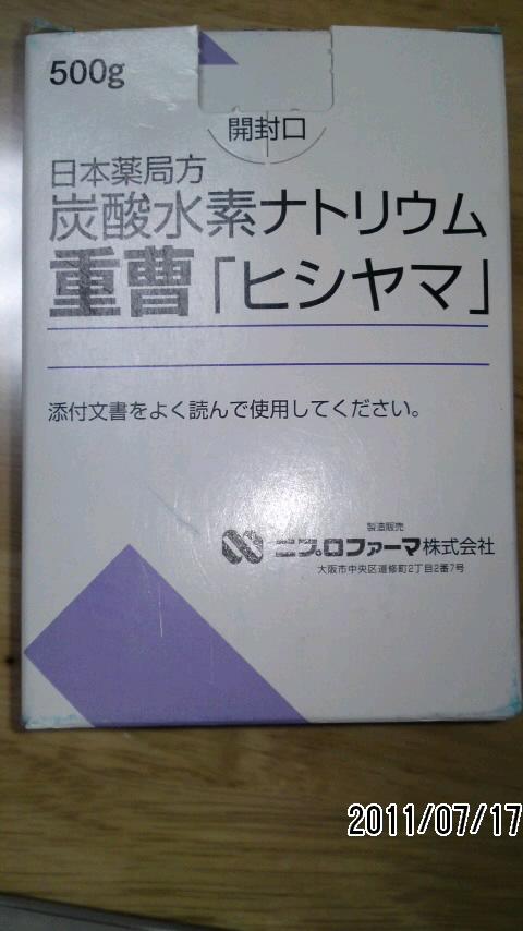 b0250123_3384019.jpg