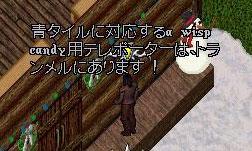 c0184233_22501786.jpg
