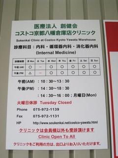 京都 山城エリアへ_c0134734_065827.jpg