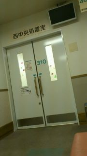 b0186136_1141644.jpg