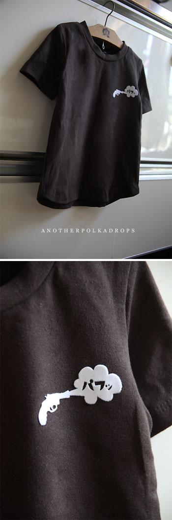 プレーンTシャツ 100_d0012237_13552068.jpg