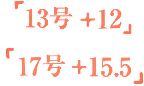 d0238538_18191293.jpg