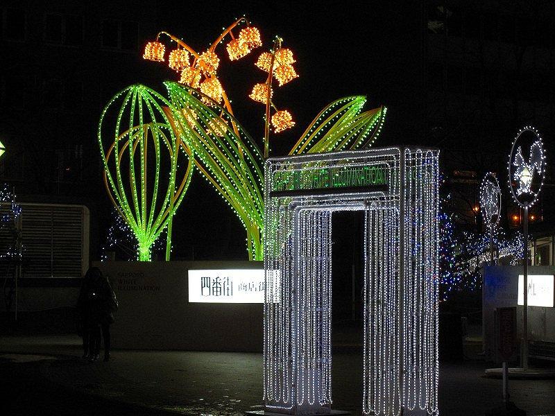 札幌大通り公園の美の祭典_e0237645_19273811.jpg