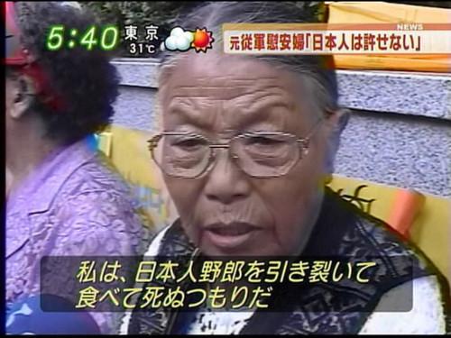 【話題】 韓国人男性と外国人女性の年間離婚件数は2012年までの10年間で14倍に・・・夫が暴力を振るうなどの事件が続出YouTube動画>9本 ->画像>63枚