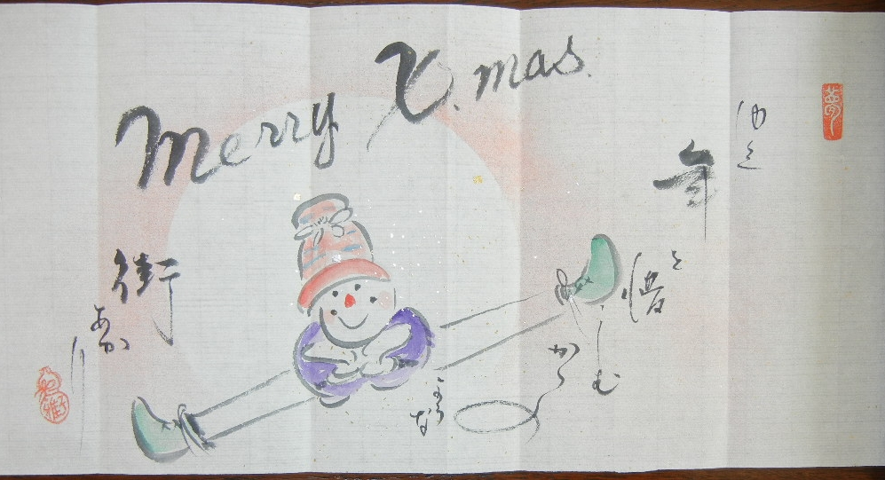 2011年12月13日(火)愛ちゃんの8歳の誕生日!_f0060461_1615460.jpg