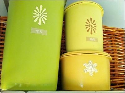 【 お茶はオープン収納 】_c0199166_8103197.jpg