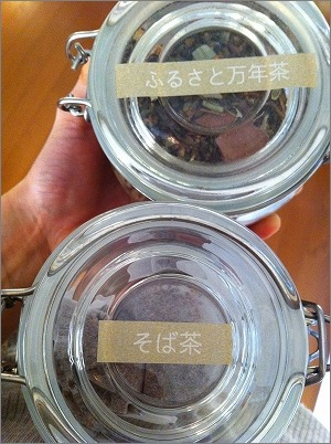 【 お茶はオープン収納 】_c0199166_86168.jpg