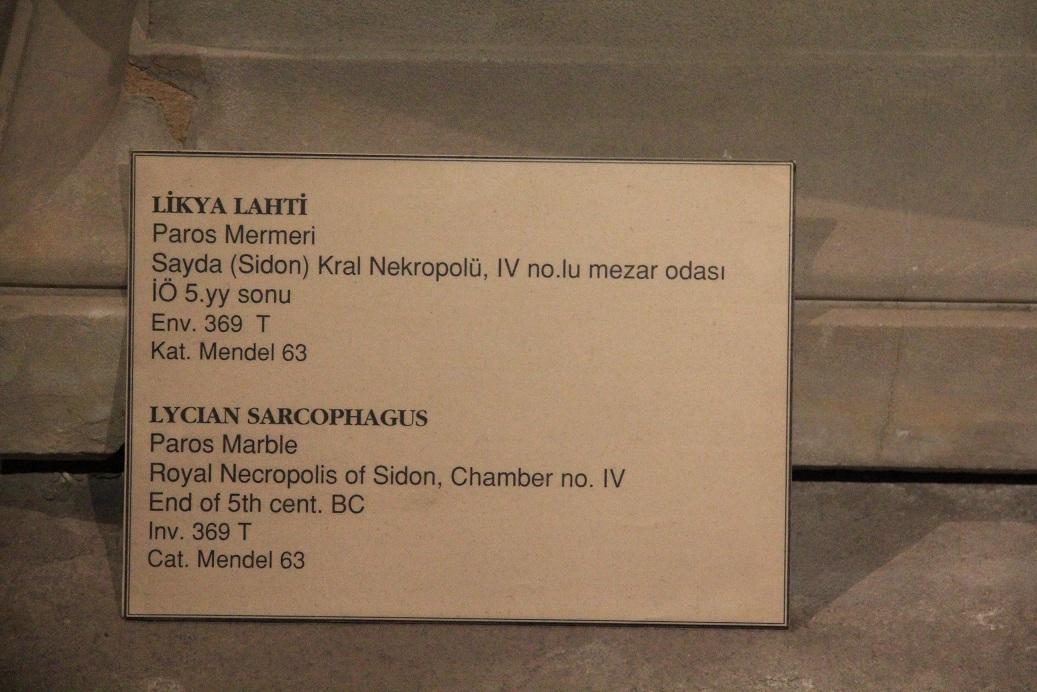 リキアの棺       イスタンブール その16_a0107574_20282842.jpg