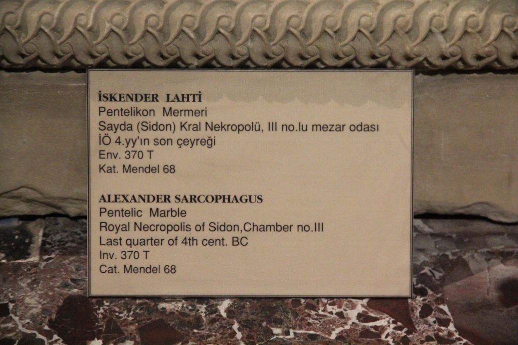 リキアの棺       イスタンブール その16_a0107574_20353547.jpg