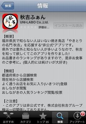 b0033186_1113432.jpg