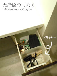 b0142197_1124297.jpg
