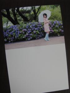 f0103797_11562614.jpg