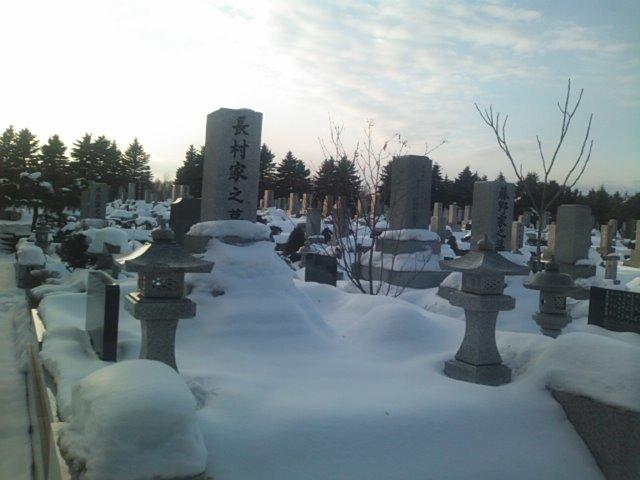 墓参り(^o^)_b0127002_1544385.jpg