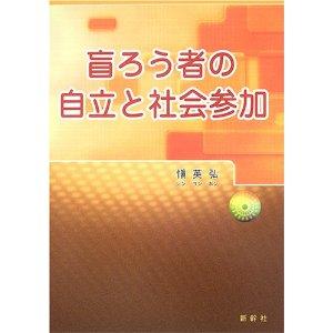 b0242408_19285528.jpg