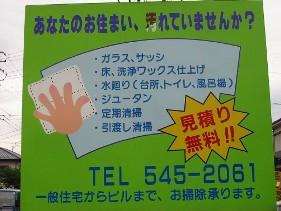 a0144626_1950621.jpg