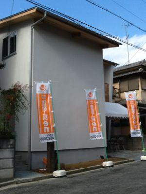 富田林の家  完成見学会_c0124828_5263674.jpg