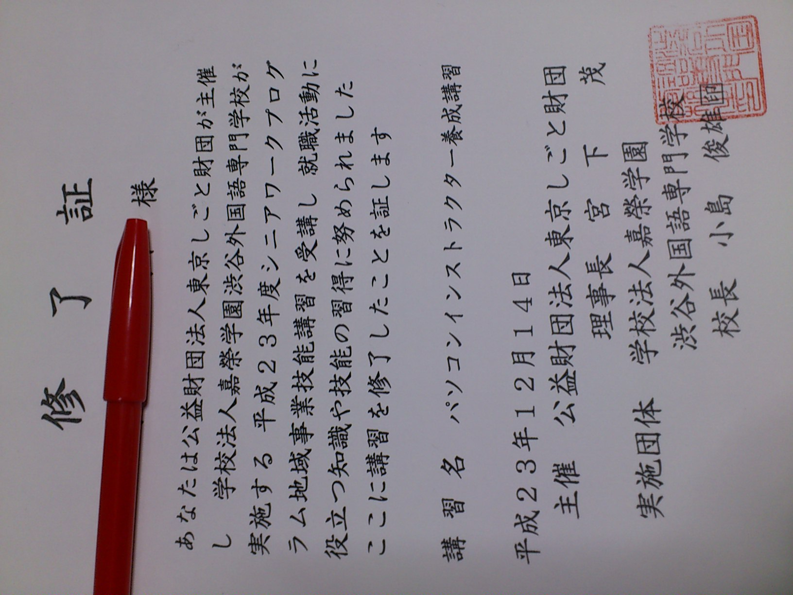 e0059834_2001156.jpg