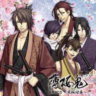 ゲーム「薄桜鬼」より、新ドラマCDの発売が決定!_e0025035_11282130.jpg