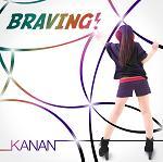 動画発の歌姫KANAN/ヤマイ、初のアニメタイアップで1STシングルリリース!_e0025035_22354691.jpg