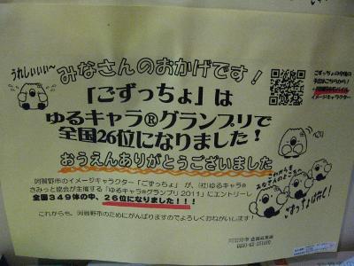 f0182936_34098.jpg