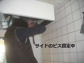 f0031037_23215614.jpg