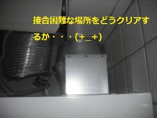 f0031037_2322419.jpg