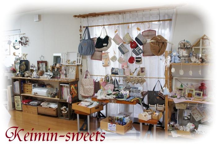 5月18日・19日『木いちごの手作りアーティスト展』in おうち カフェ 開催します。_c0169360_651114.jpg