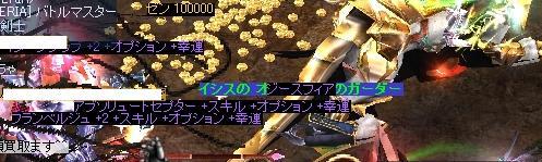 f0233667_812234.jpg