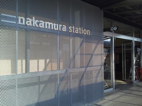 土佐くろしお鉄道の中村駅_f0138874_15355856.jpg