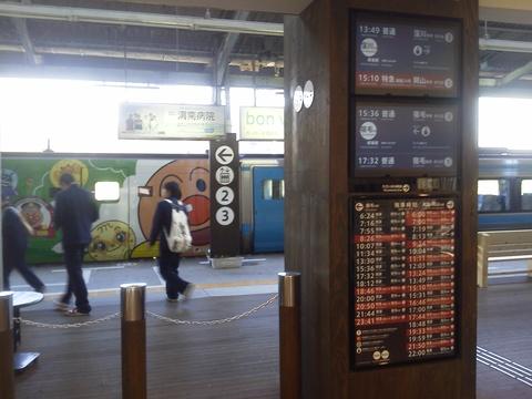 土佐くろしお鉄道の中村駅_f0138874_1538720.jpg