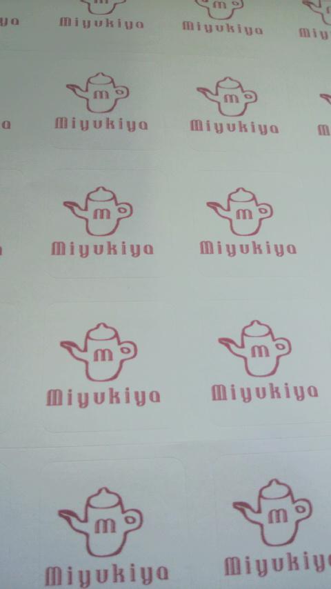 Miyukiyaオープン_a0075684_1162220.jpg