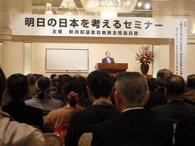 明日の日本を考えるセミナー_b0092684_7181657.jpg