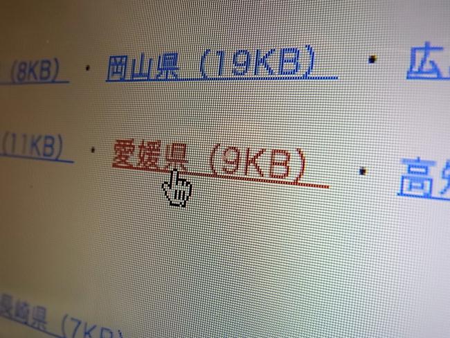 b0186200_21255425.jpg