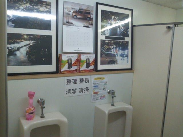 トミー ランクル札幌店(^o^)_b0127002_963412.jpg