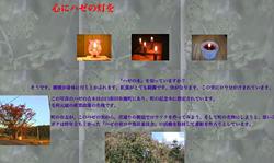 c0069903_79716.jpg