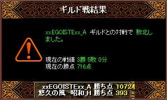 d0081603_10236.jpg