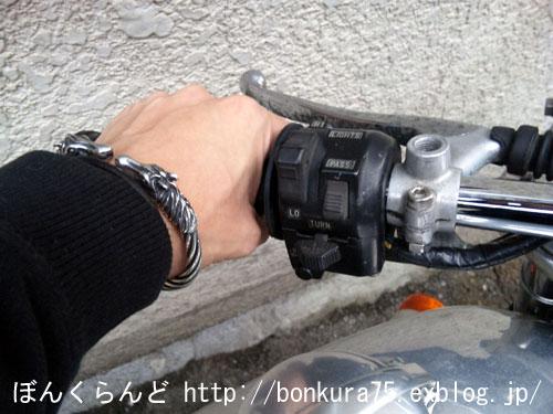 b0080809_1712866.jpg
