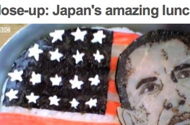 オバマ弁当などキャラ弁英国でニュースに  #bento #art #artJP #contemporaryar_b0074921_7585999.jpg