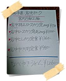 b0153121_1652040.jpg