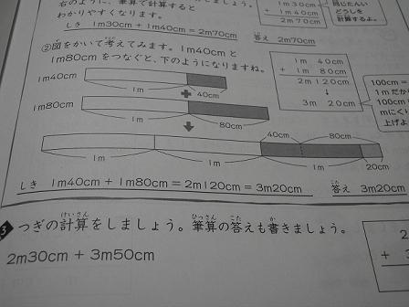 b0173222_2050874.jpg
