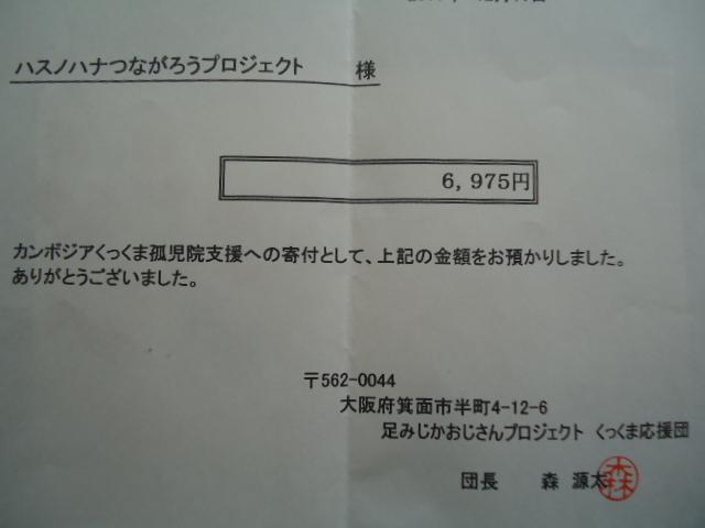 e0231424_172807.jpg