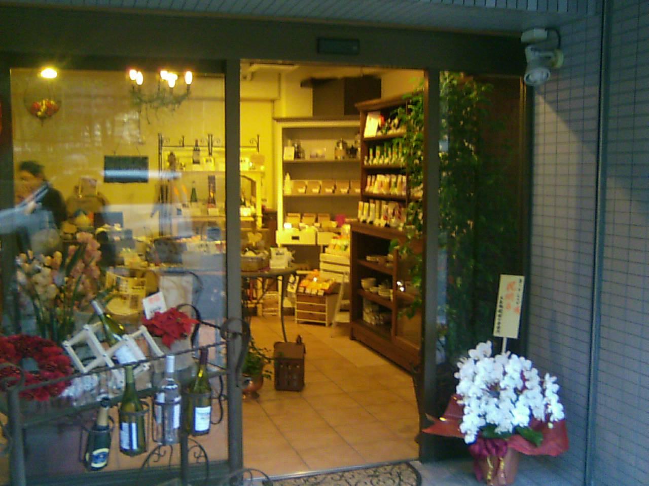 大阪にオーガニックライフなお店がオープン_c0079826_19295320.jpg