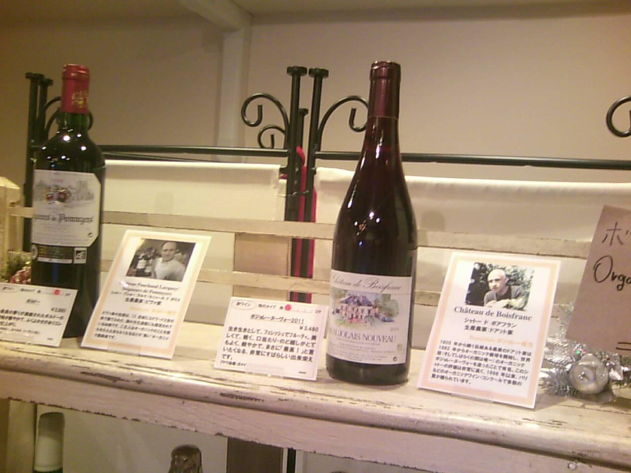 大阪にオーガニックライフなお店がオープン_c0079826_19301385.jpg