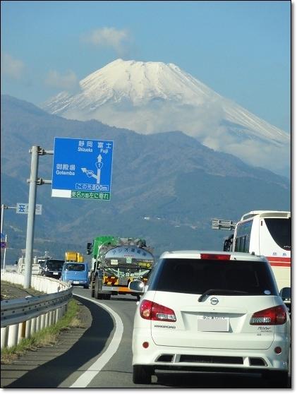 富士山三昧ザンマイ~修善寺_c0079828_9591967.jpg