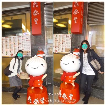 台湾その3_c0157047_18305190.jpg