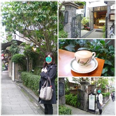 台湾その3_c0157047_18414025.jpg