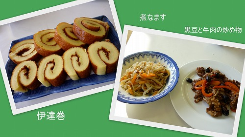 料理教室_c0113948_16542089.jpg
