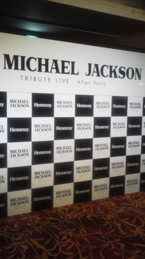 マイケル・ジャクソン トリビュート・ライブアフターパーティ_f0039351_0313267.jpg