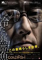 映画ノミネート PART2_f0053757_2374971.jpg