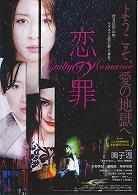 映画ノミネート PART2_f0053757_2385550.jpg